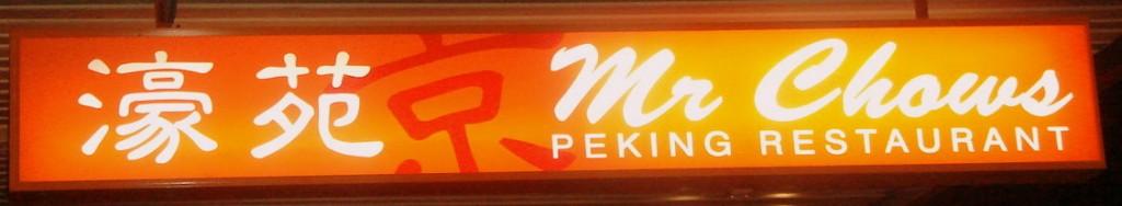 Mr Chow's Peking Restaurant