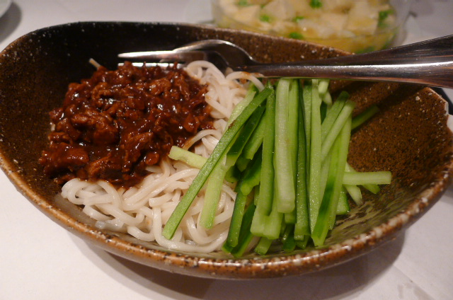 Traditional Beijing Noodles