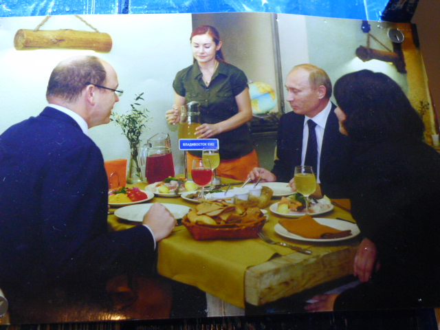 Photo of a photo of Putin at Expedition