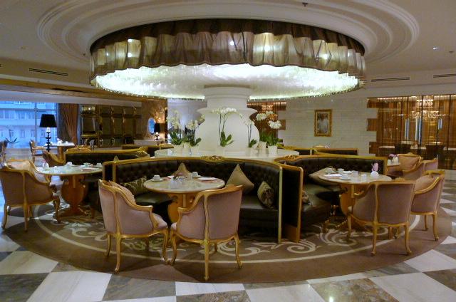 Les Menus Restaurant