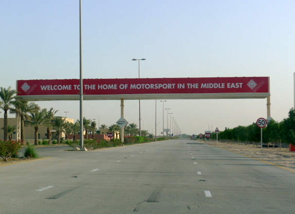 Entrance to the Bahraini F1 track