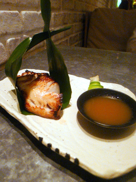 London Food Blog – Australasia - Black cod roasted in hoba leaf