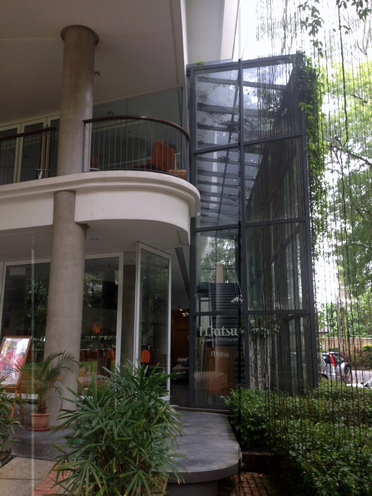 Lone Pine - London Food Blog - Matsu Restaurant