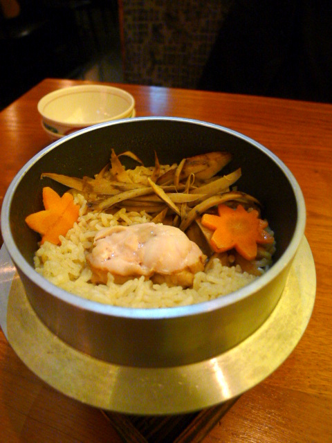 Sakagura - London Food Blog - Chicken & gobo