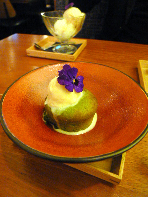 Sakagura - London Food Blog - Matcha fondant