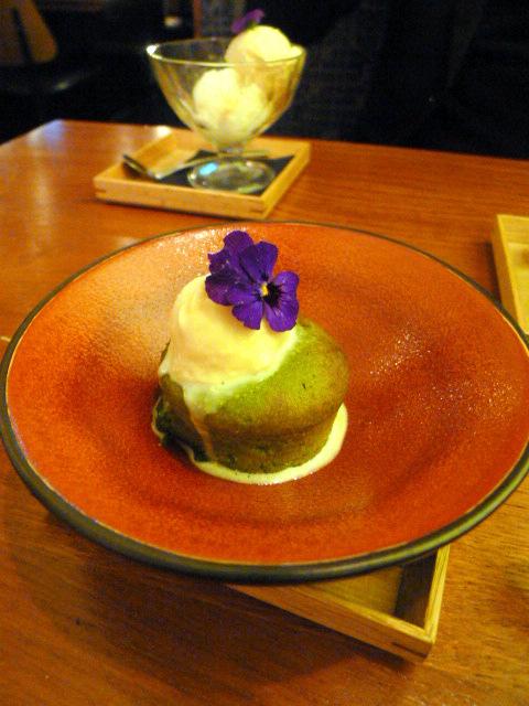 Sakagura - London Food Blog - Matcha fondant